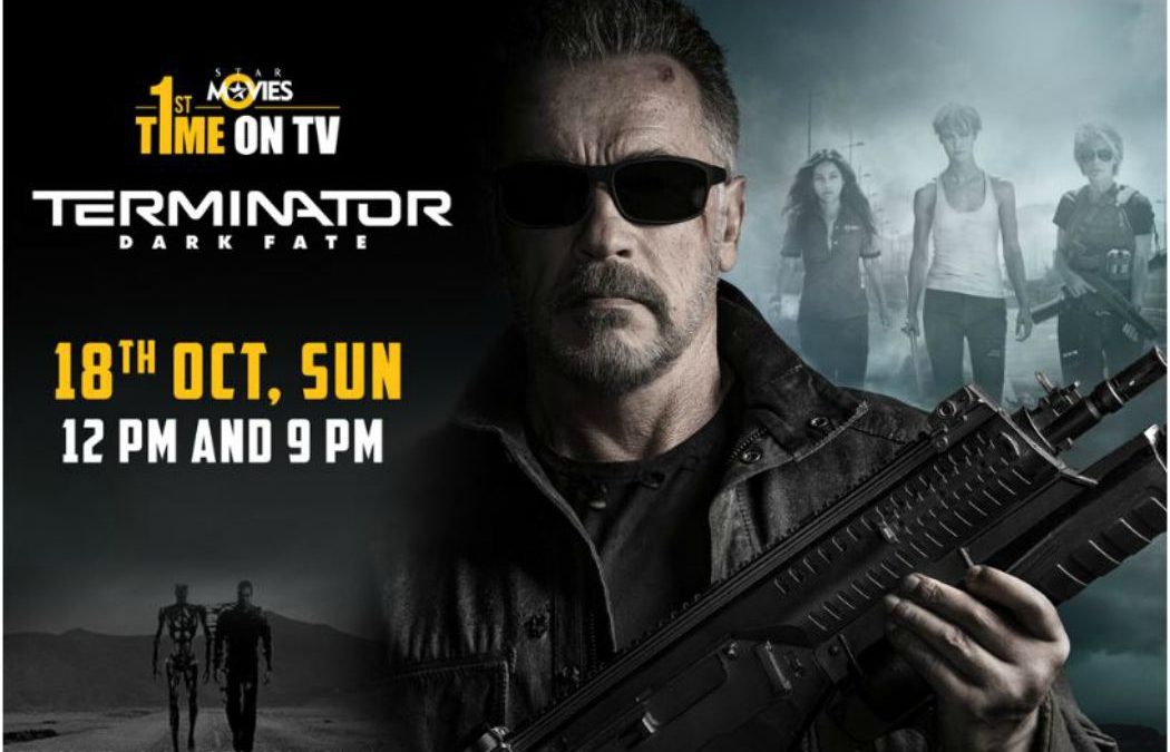 Get ready for an action-packed weekend as T-800 Terminator and Rev-9 unite on your TV screens