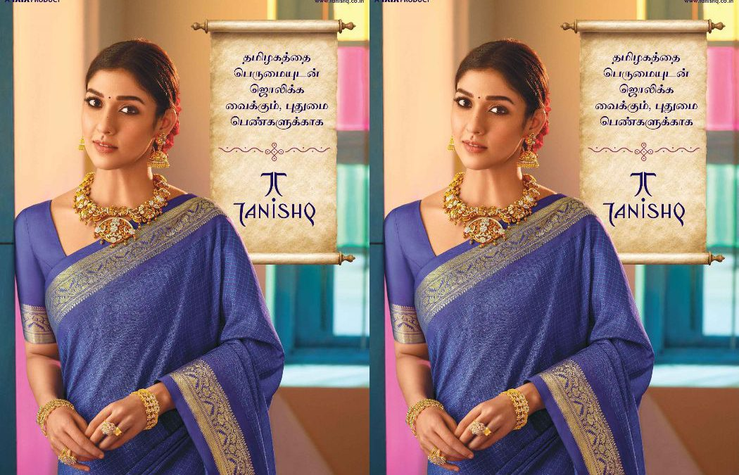 Tanishq launches the first-ever regional campaign for the 'Pudhumai Penn of Tamil Nadu'